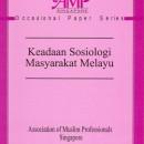 Keadaan Sosiologi Masyarakat Melayu